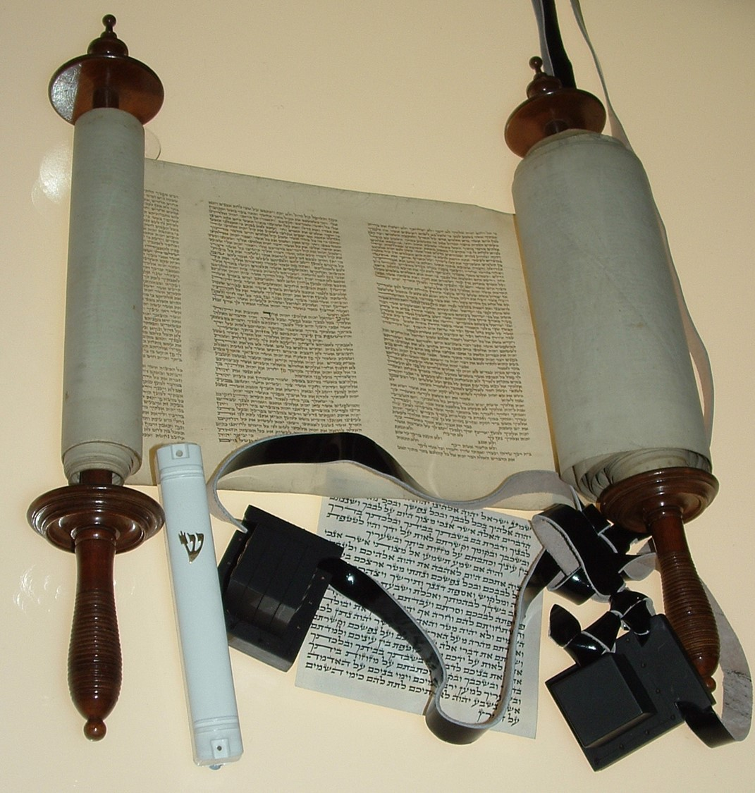 sefer torah and safrut equipment