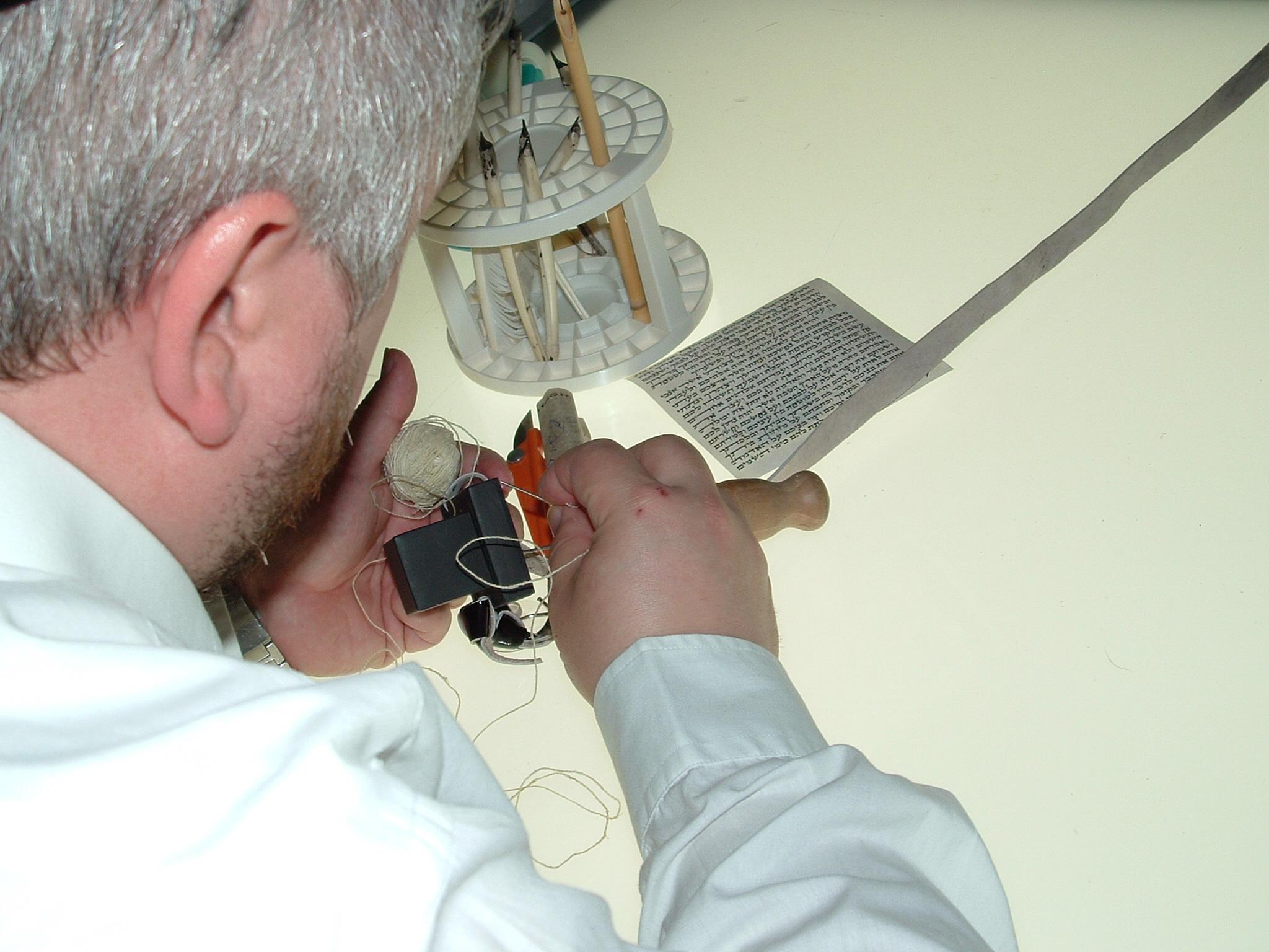 sewing up batim
